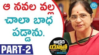 Telugu Feminist Writer P Lalita Kumari (Volga) Interview Part #2 || Akshara Yatra With Dr Mrunalini - IDREAMMOVIES