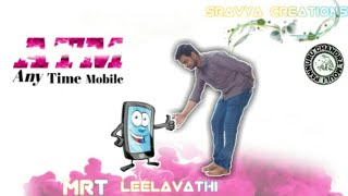 ATM(Any Time Mobile) telugu short film |From Sullurupeta | - YOUTUBE