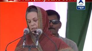 Sonia Gandhi addresses rally at Islampur, West Bengal - ABPNEWSTV
