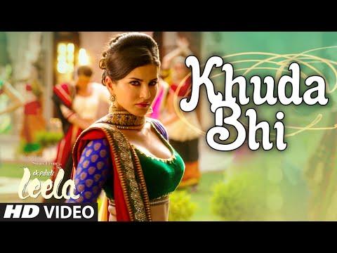 Ek Paheli Leela - Khuda Bhi Song