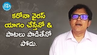 Humanist Babu Gogineni About Spread of Fake News on Social Media | Dil Se With Anjali - IDREAMMOVIES