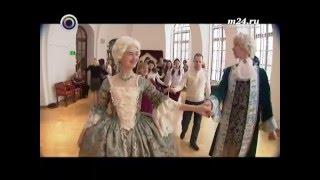 Уроки бальных танцев эпохи барокко