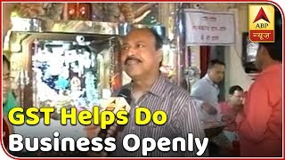 GST helps us do business openly, says Ratlam resident | Teerth Yatra(13.11.2018) - ABPNEWSTV