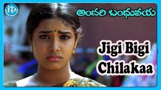Jigi Bigi Chilakaa Song || Andari Bandhuvaya Movie || Sharwanand, Padmapriya || Anoop Rubens - IDREAMMOVIES