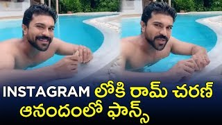 Mega Power Star Ram Charan About His Entry Into Instagram @alwaysramcharan - RAJSHRITELUGU