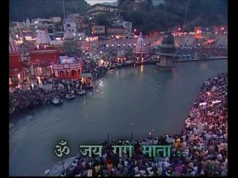 Ganga Aarti with Lyrics By Anuradha Paudwal