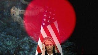 «تهكم» على شعار حملة هيلاري كلينتون الانتخابية