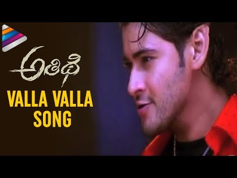 Valla Valla Song - Businessman Hero Mahesh Babu Amrita Rao Athidi Movie Songs