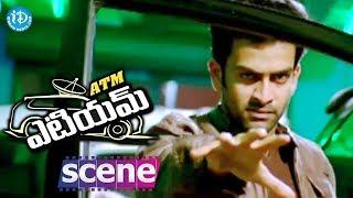 ATM Movie Scenes - Philips Saves Bhavana And Prithviraj From Danger || Samvrutha Sunil - IDREAMMOVIES