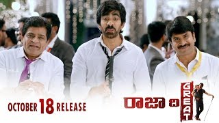 Raja The Great Pre Release Trailer 5 | Releasing on 18th October - DILRAJU