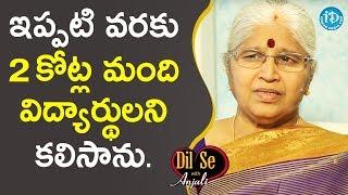 ఇప్పటి వరకు 2 కోట్ల మంది విద్యార్థులని కలిసాను - Bharatheeyam G Satyavani | Dil Se With Anjali - IDREAMMOVIES