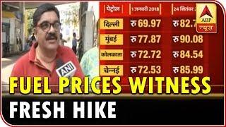 Master Stroke: Fuel prices witness fresh hike - ABPNEWSTV