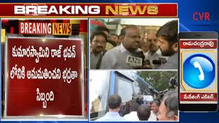 Karnataka Government Formation Live Updates : Congress and JDS MLAs At Raj Bhavan | CVR News - CVRNEWSOFFICIAL