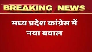 Jyotiraditya Scindia Supporters Demand Him To Be MP Congress' New Head | ABP News - ABPNEWSTV