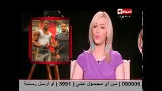 برنامج عين يكشف سر عضلات محمد رمضان