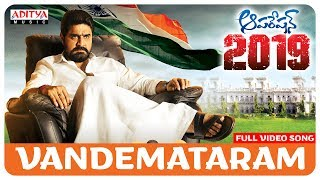 Vandemataram Full Video Song || Operation 2019 Songs || Srikanth, Manchu Manoj, Deeksha Panth - ADITYAMUSIC