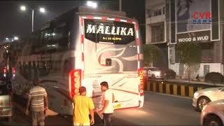 ఇష్టా రాజ్యాంగ డబ్బులు వసూలు   Private Bus Travels   After Dussehra Holidays   CVR News - CVRNEWSOFFICIAL