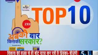 Watch top 10 Elections news stories - ZEENEWS