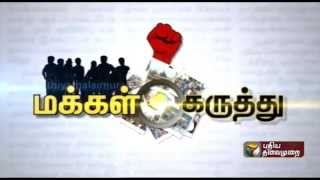 "Public Opinion 03-10-2015 ""Compilation of people's response to Puthiyathalaimurai's following query"" – Puthiya Thalaimurai TV Show"