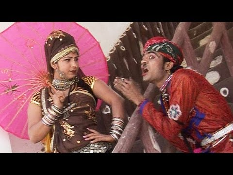 Chori khale paan banaras ko Full Video - Rajasthani Song Gokul Sharma, Renu Rangili