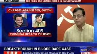 CBI files first chargesheet in Saradha scam - NEWSXLIVE