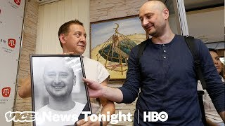 How Russian Journalist Arkady Babchenko Faked His Own Death (HBO) - VICENEWS