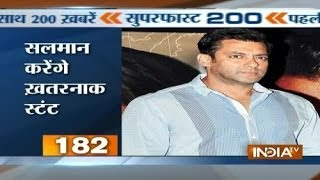 Superfast 200 21/4/2014 - INDIATV