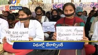 29th: Ghantaraavam 3 PM Heads  TELANGANA - ETV2INDIA