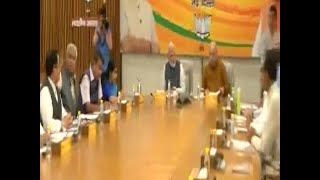 BJP may release first list of candidates of 10 states today - ABPNEWSTV