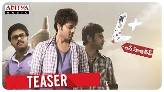 L+ Love Positive Teaser 4K | Naveenth Chari | Nandu | Siddu | Siraj | Rupal | Vaikunt Bonu - ADITYAMUSIC