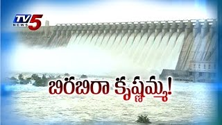 Heavy Rains In Maharastra & Karnataka | Heavy inflow to Krishna river : TV5 News - TV5NEWSCHANNEL