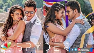 Spyder Movie Audio Launch || Mahesh Babu || Rakul Preet Singh || A.R. Murugadoss - IGTELUGU