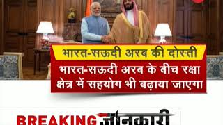 Morning Breaking: Saudi Arabian crown prince Mohammed bin Salman will reach India today - ZEENEWS
