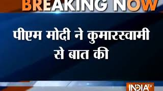 PM Modi congratulates HD Kumaraswamy on taking oath as Karnataka chief minister - INDIATV