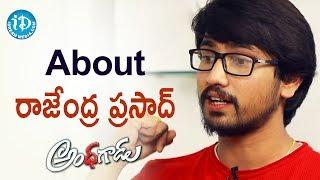 Raj Tarun About Rajendra Prasad || #Andagadu || Talking Movies With iDream - IDREAMMOVIES