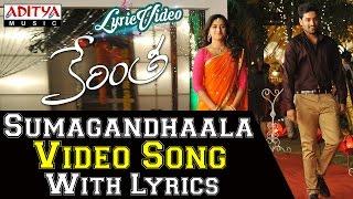 Sumagandhaala Video Song With Lyrics II Kerintha Songs II Sumanth Aswin, Sri Divya - ADITYAMUSIC