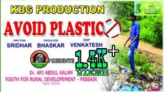 AVOID PLASTIC||SHORT FILM||DIRECTED BY KUNDENA SRIDHAR GOUD||TELUGU SHORT FILM - YOUTUBE