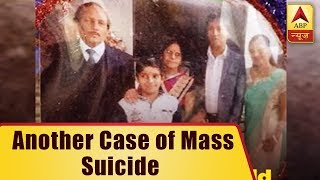 Burari like mass suicide? Family of 6 found dead in Jharkhand's Hazaribagh - ABPNEWSTV