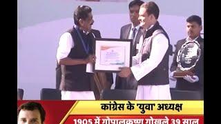 Rahul Gandhi takes charge as Congress President - ABPNEWSTV