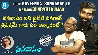 Actor Naveenraj Sankarapu and Director Bharath Kumar Full Interview    Talking Movies With iDream - IDREAMMOVIES