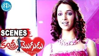 Kantri Mogudu Telugu Movie Scenes - Upendra Enjoys With Office Girls Scene - IDREAMMOVIES
