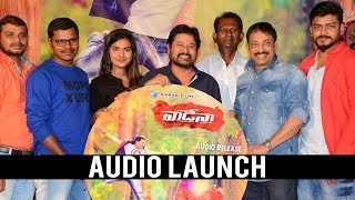 Vaadena Movie Audio Launch | Patas Lobo | Shiv Tandel | Neha Deshpande | TFPC - TFPC