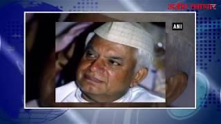 video : उत्तराखंड के पूर्व मुख्यमंत्री एनडी तिवारी का निधन