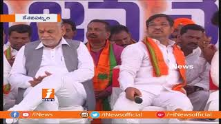 BJP Leader Sugunakar Rao Speech at  Jana Chaitanya Yatra Public Meeting at Keshavapatnam | iNews - INEWS