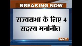 President Kovind nominates 4 eminent personalities to Rajya Sabha - INDIATV