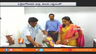 TDP kandula Satyanarayana Inaugurates New Life Hospital In Tanuku | West Godavari | iNews - INEWS