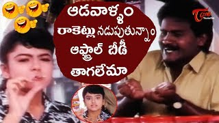Soundarya And Balakrishna Best Comedy Scenes | Telugu Comedy Videos | TeluguOne - TELUGUONE