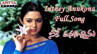 Inthey Anukona Full Song || Neeke Manasichanu Telugu Movie || Srikanth, Charmi - ADITYAMUSIC