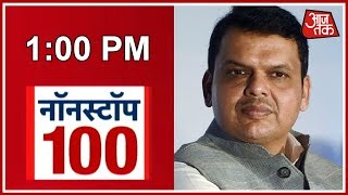 Nonstop 100 | September 17, 2018 - AAJTAKTV