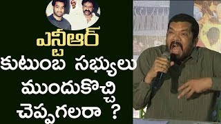 Posani challenges NTR family | Posani Press Meet | Balakrishna | Jr NTR | #NTR | Telugu Desam Party - IGTELUGU